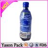 Yason shrink sleeves/pvc printed bottle label/clear waterproof labels joint sleeve green pvc shrink label name brand printed pvc