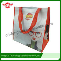 Professional made cheap price hot selling shopping bag fold reusable
