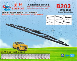 wiper blade turkish language,trust japanese used cars,car parts toyota wiper blade