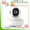 Marvio ip pan tilt wifi camera 350 Series looking for distributor avtech cameras anti-lighting