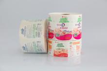 woven label service& cheaplabel machine printing private label