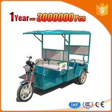 Hot selling wholesale suppliers electric tricycle for adults with low price