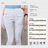 Женские леггинсы Lace leggings ,  No