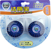 China supplier free samples 50g/pcs Best Toilet drain cleaner/Blue toilet blocks
