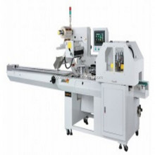 heat shrink wrapper machinery supplier and manufacturer,books sealer machinery