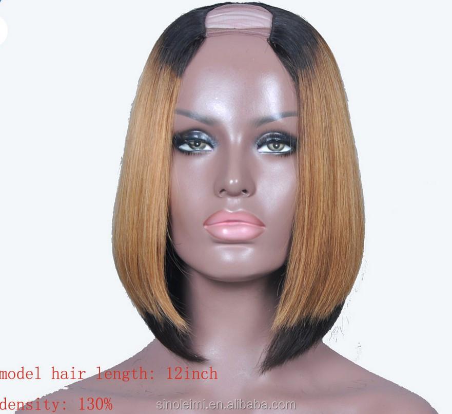 Youtube Cheap Wigs 57