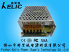 Hige efficiency ac to dc power supply switching, 220v 12v power supply 12V 4A 48W