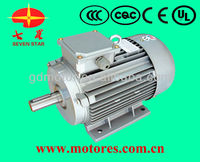High quality sticker printing cutting machine motor
