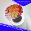 RC high glossy photo paper 260g