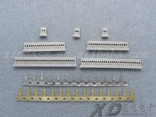 HRS Wire to Board Connector DF14A-20P-1.25H(72)