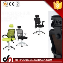 Stock wholesale racing seat four leg office chair,convenience world office chair,ergonomic office chair