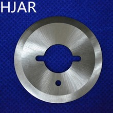 Tungsten Carbide Circular Knife For Paper