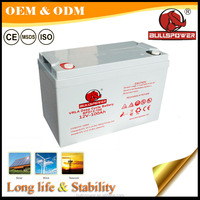6v 12v 100ah top perfect super power best battery for solar power