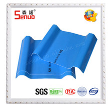 High Quality 100% UV Resistance FRP Roofing Tile