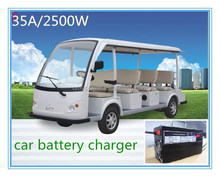 2500W 35A AC to DC Charging Station Electrical Vehicle (EV) car portable Battery Charger