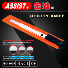2015 hand tools office pocket utility knife auto retract utility knife,single blade plastic box cutter safety utility knife