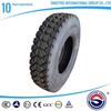 Japanese tire brands 315/80r22.5 9.00r20 10.00r20 11.00r20 tire alibaba