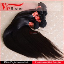 color#4 grade 7A 100 gram cheap 100% wholesale russian straight hair