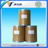 Antibacterial Medicine animal raw material tilmicosin base 99% purity veterinary use