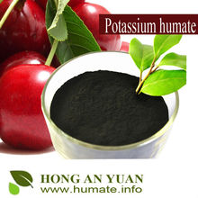 HAY Pingxinag super quality potassium humic acid natural mineral fertilizer
