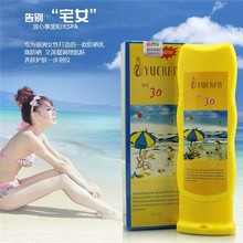 France YUERAN Sunscreen lotion-SPF30 125ml