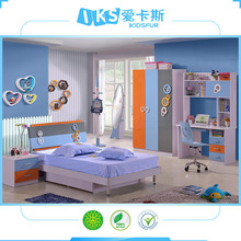 arabric country children bedroom set 8106#