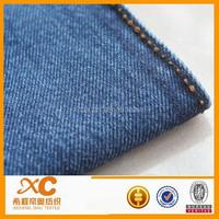 denim jean for male denim merchandiser jeans cloth agent