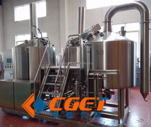 CE approved stainless steel professional beer equipment