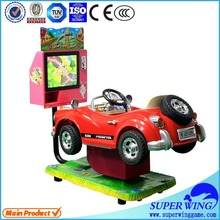 2015 wholesale new arrival arcade swing game machine