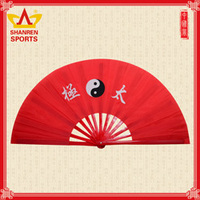 2015 HOT sale 33cm red bamboo and silk folding hand fans for taichi or gifts