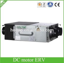 Easy installation and maintenance DC fan air conditioning recuperators HRV ERV
