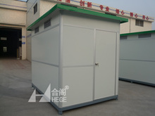 low cost porta cabin, portacabin , prefab kit homes designs made in china