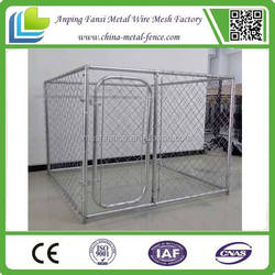Alibaba China chain link dog cage rubbish cage