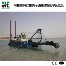 High performance and compact low price sand dredger