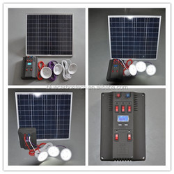 Sun light integrated design 50w solar home system
