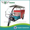 2015 Newest Model Lightweight Electric Pedicab Rickshaw