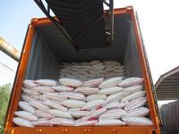 China 99%(monosodium glutamate)AJINOMOTO