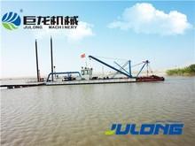 Hydraulic River Sand Ship/Vessel/boat