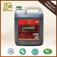 5L bulk organic shanxi vinegar