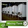 Liquid soap agitator mixer machine manufacturers ,cosmetic emulsions mixer