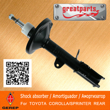 High quality rear Gas shock absorber for TOYOTA COROLLA/SPRINTER 4853012570 4854012510