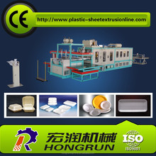 PS food box machine /ps foam container making machine