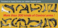 Lower control arm for Toyota WISH MPV 1ZZ-FE 48068-02180