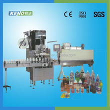 KENO-L101 High Quality shrink sleeve labelling machine tyre label