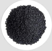 Activated carbon coal based, 3mm size, 25kgs per bag.