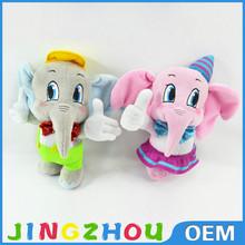"30cm 12""plush doll toys stuffed elephant gifts, wear clothes plush elephant toys,happy soft elephants toys"