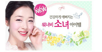Пудра Etdhouse 3 x etudehouse 10 2 studio fix 125