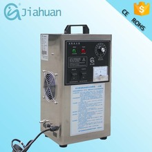 HOT SALE air purifier ozone generator in smoke smell cleaner excellent quality