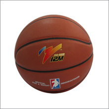 International standard size 7 basketball for training