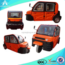 2015 New Passenger Tricycle 150CC 200CC 250CC with Closed Cab